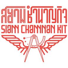 Siam Chamnan Kit